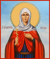 Мученица Виктория Эфесская, икона (арт.м0653)
