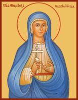 Мученица Александра Амисийская (Понтийская), икона (арт.м0662)