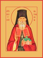 Преподобный Моисей Оптинский, икона (арт.м0671)