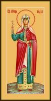 Мученица Лидия Иллирийская, икона (арт.м0676)