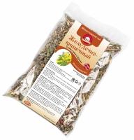 Желудочно-кишечный. Чай монастырский. Травы горного Крыма. 100 гр