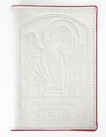 Обложка паспорт, тиснение Ангел Хранитель, крыло пластик, цветной край  (арт.МО42А) белая