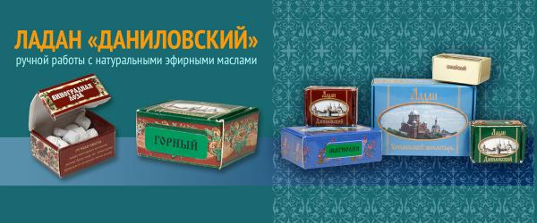 Ладан церковный, произведен ручным способом по афонским рецептам и технологиям на подворье Данилова монастыря